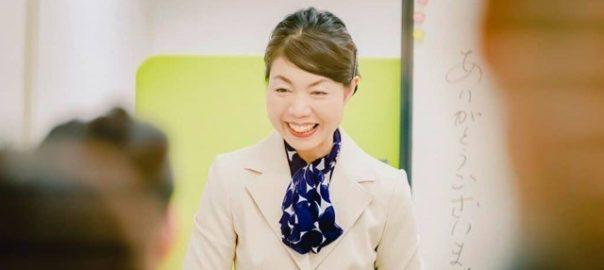 中川千都子さん講演